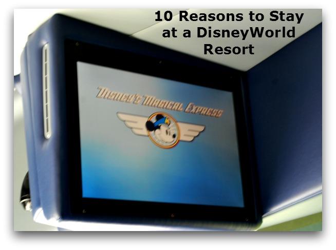 Disney resort park perks